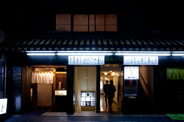鈴木浩子の画像 p1_6